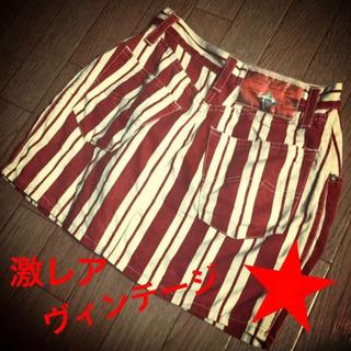 シマロン☆ヴィンテージデニムスカート