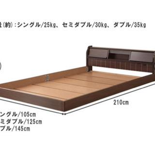 フラップ扉式フロアベッドセット ニトリマットレス付き シングルベッド