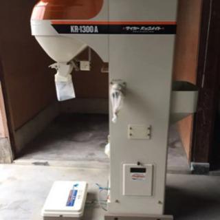 タイガー 自動選別計量器 パックメイト KR-1300A