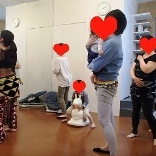 ベリーダンス☆お好きな時間にお友達と一緒にお好きなレッスン