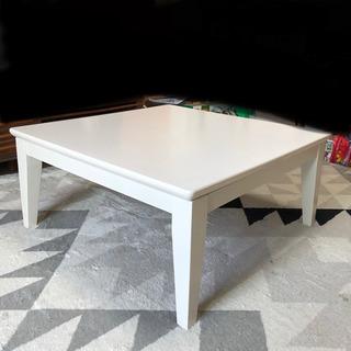 白こたつテーブル