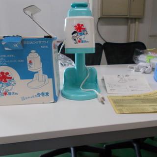 【美品】電動かき氷機電動