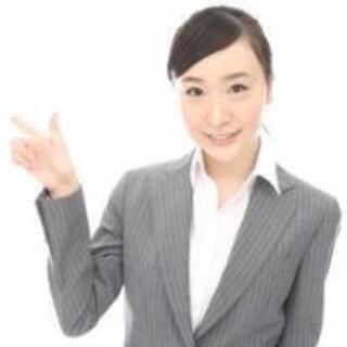 大阪自動車税事務所窓口staff[住之江区なにわ分室_その他勤務地多数]