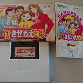 ゲームボーイアドバンスソフト ハム太郎3 箱あり 3枚‼️