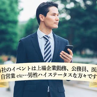 6月16日~29日開催🍷🍷🍷🍷🍷🍷 【既婚者限定】🍷🍷🍷🍷🍷🍷