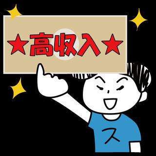 (派)北九州市門司区の求人《入出荷作業・検品作業など》時給1,1...