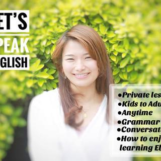 早期教育𓇼親子で学べる英語