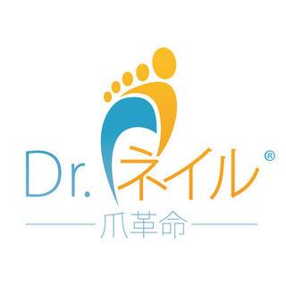 痛みのない施術で足のトラブルを解消! 足爪フットケア出張専門店