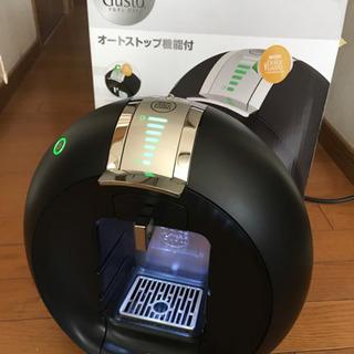 ネスレ日本 ドルチェグスト サーコロ MD9742FS-MB