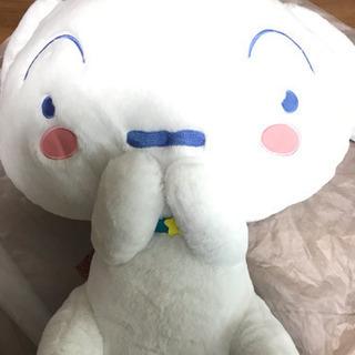 【新品】クレヨンしんちゃん シロ ゆめかわ