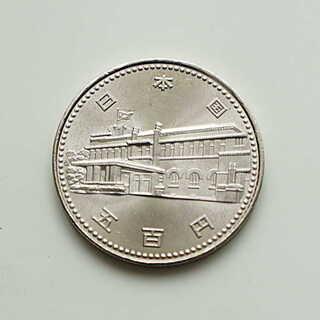 記念硬貨 内閣制度百年 500円白銅貨