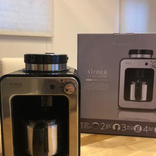 シロカ 全自動コーヒーメーカー STC-501