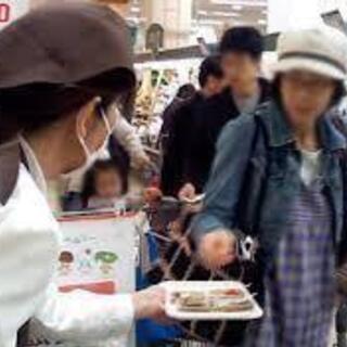 【新潟県】試食販売のお仕事都合の良い日だけでOK!!土日でお小遣い...