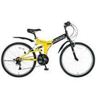 regolith 折りたたみ自転車