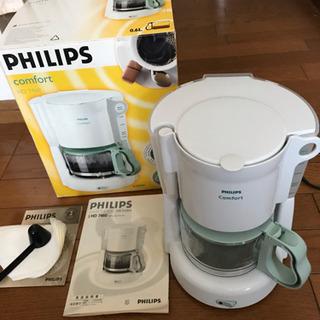 Philips コーヒーメーカー ホワイト/ミネラルグリーン H...