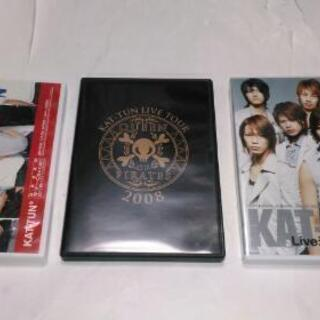 KAT -TUN ・DVD セット、田口順之助