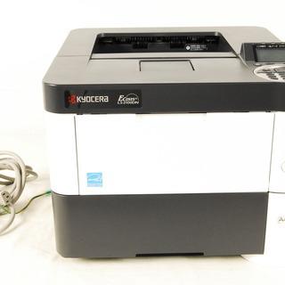 9367 印刷OK A4モノクロレーザープリンター ECOSYS...