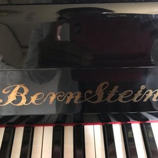 バーンスタイン アップライトピアノ