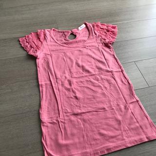 【未使用】ピンク Tシャツ 袖 コットン レース