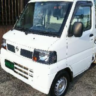 【車検2年付】ニッサン クリッパー トラック4WD エアコン付き...