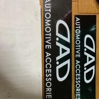 A4と比較 DAD 何枚かあります