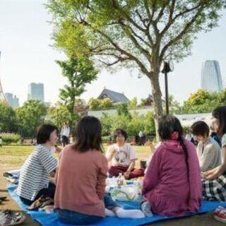 みんなで公園フリーフェス&ピクニック ☀🍺