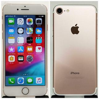 SIMフリー iPhone 7 32GB Rose Gold 美...