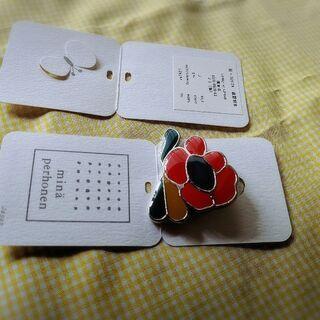 mina perhonenミナペルホネン flower scop...
