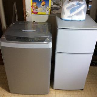 冷蔵庫洗濯機アイロン