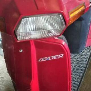 旧車のスクーター  ホンダ リーダー50 です。