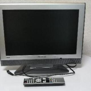 19インチ液晶テレビ