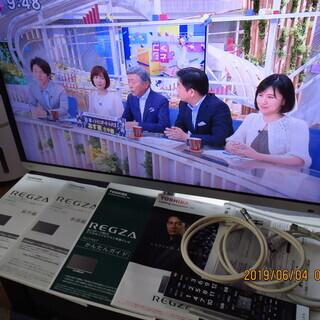 💎TOSHIBAレグザ(13年製)32v型 薄型液晶テレビ ☆W録...