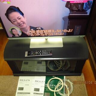 💎TOSHIBAレグザ(13年製)32v型 薄型液晶テレビ ☆W録画可能 ★TV台付 ☆共に良好です!  - 売ります・あげます