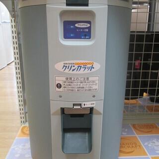 泉精機 生ゴミ処理機 ICM-2000