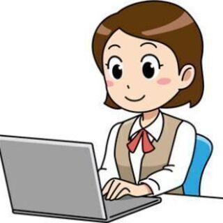 急募☆時給1400円!一般事務補助。パソコン、電話対応など。大正区