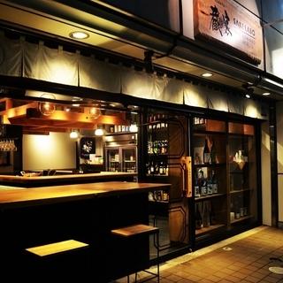 【急募】地元酒屋が運営するオシャレな立ち飲み屋接客アルバイト