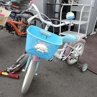 シナモロール 16インチ  自転車 子供用 幼児 補助輪付き 前...