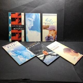 ZARD  CD  6枚セット
