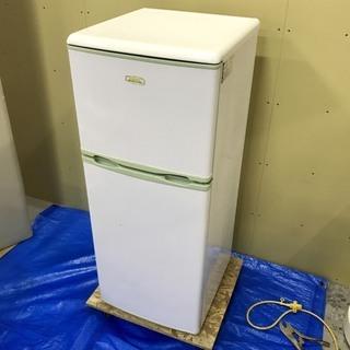 MJQA165 冷蔵庫 ノンフロン 2010年式 128L 2ド...