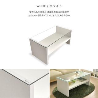 【使用歴半年以下】センターテーブル ホワイト