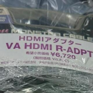 HDMIアダプター VA HDMI R-ADPT