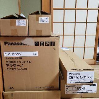激安新品Panasonic製タンクレストイレ アラウーノCH15...