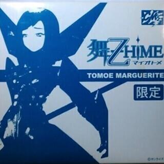 【CM's】舞-乙HiME トモエ・マルグリット フィギュア (...