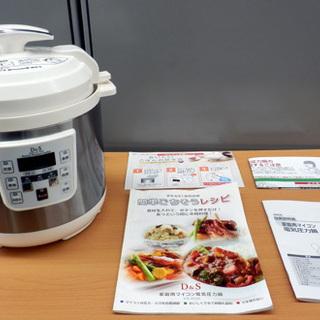 PayPay対応 佐藤商事 D&S 家庭用マイコン電気圧力鍋 S...
