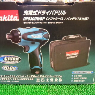 【JR-164】マキタ ドライバドリル DF030DWSP 中古品