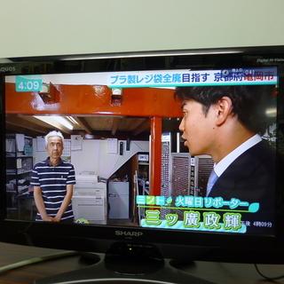 美品 20型液晶テレビ LC-20E7 シャープ アクオス…