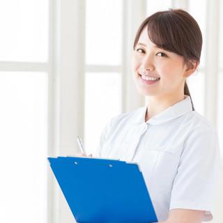 【新しい事業所♪】看護師パート募集中!Wワーク可!未経験可!主婦・...