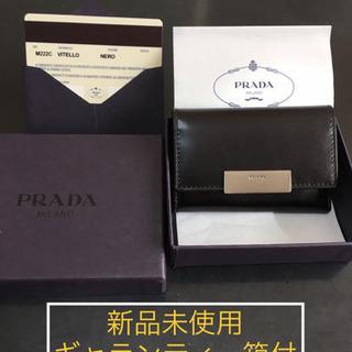 【新品】プラダ レザー6連キーケース ギャランティカード・箱付き