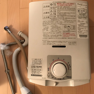 リンナイ パロマ ガス湯沸かし器
