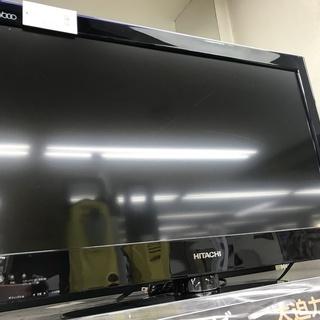 液晶テレビ HITACHI L26-H05 2010年製 26イ...